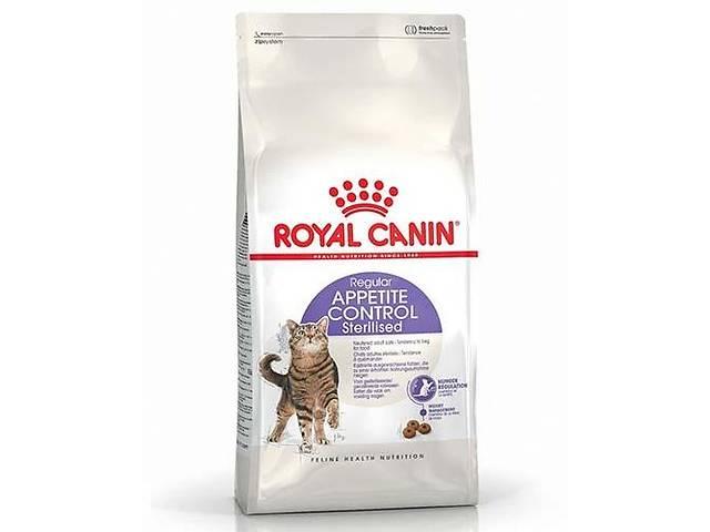 Сухие  корма   Royal  Canin   для  котов  и  собак- объявление о продаже  в Киеве
