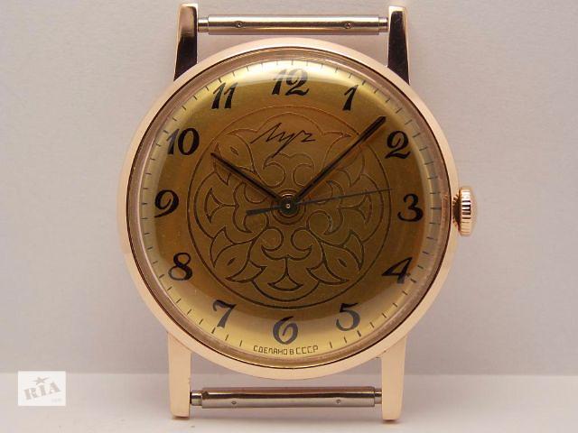e82f9853 Золотые часы Луч Вымпел 2209 14К (583) СССР 1970г.в. - Часы в Днепре ...