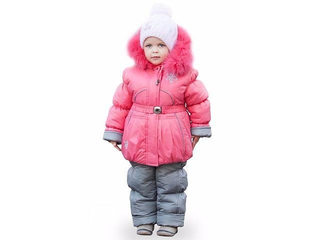 бу Зимняя курточка и полукомбинезон на рост 92,98,104,110 в Харькове