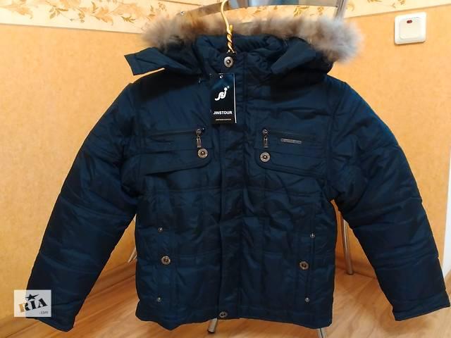 бу Зимняя теплая куртка на мальчика 8,9,10, 11, 12, 13, 14, 15 лет в Мариуполе (Донецкой обл.)
