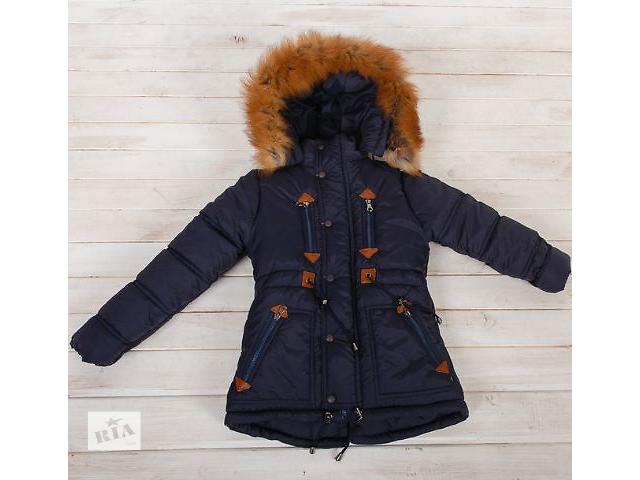 Зимова подовжена куртка-парку на хлопчика 8-12 років - Дитячий одяг ... e37a514317dc7