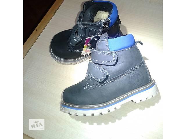 продам зимние ботинки мальчикам бу в Одессе