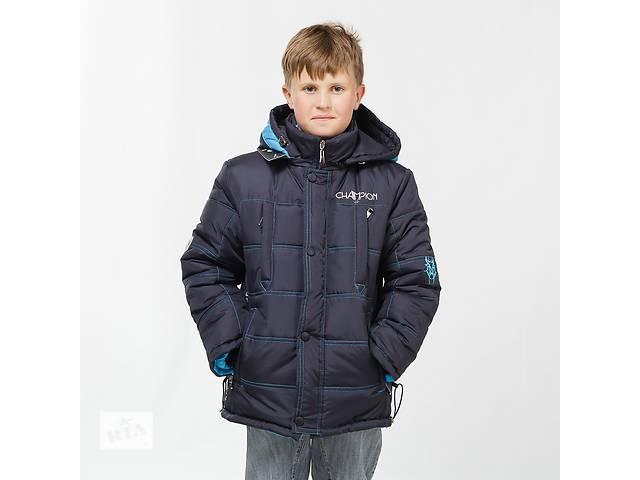 продам Зимние куртки на подростков, хорошие цены, высокое качество бу в Харькове
