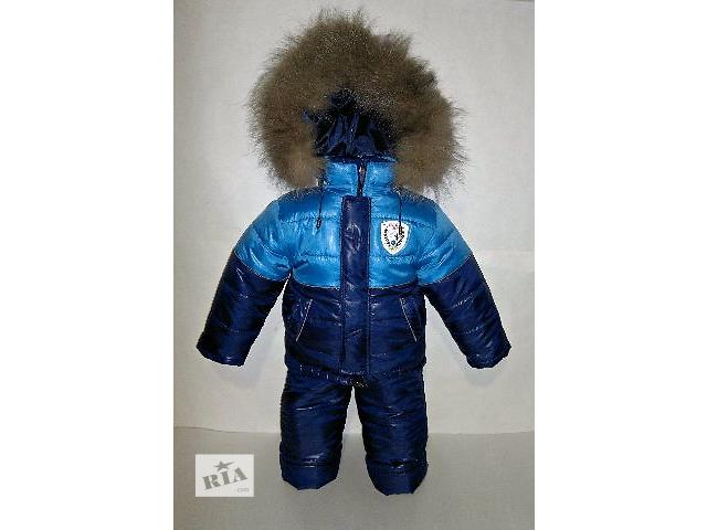 Зимовий комбінезон для хлопчика 2 22523cf733280