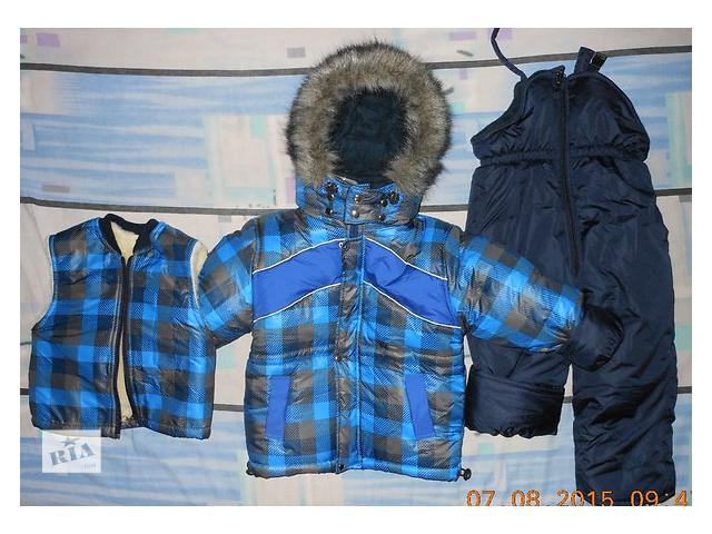 Зимовий комбінезон для хлопчика з жилеткою з овчини - объявление о продаже  в Україні c00e8cab610b8