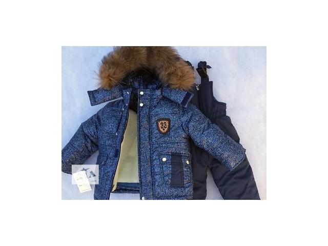 Зимовий комбінезон на хлопчика зріст 104-110 - Дитячий одяг в ... 201f0621c55cf