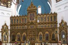 Религиозные и эзотерические товары