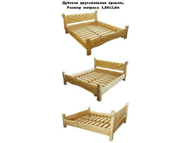 продам Дубовая двухспальная кровать.  бу