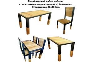Дизайнерский набор мебели: стол и четыре кресла