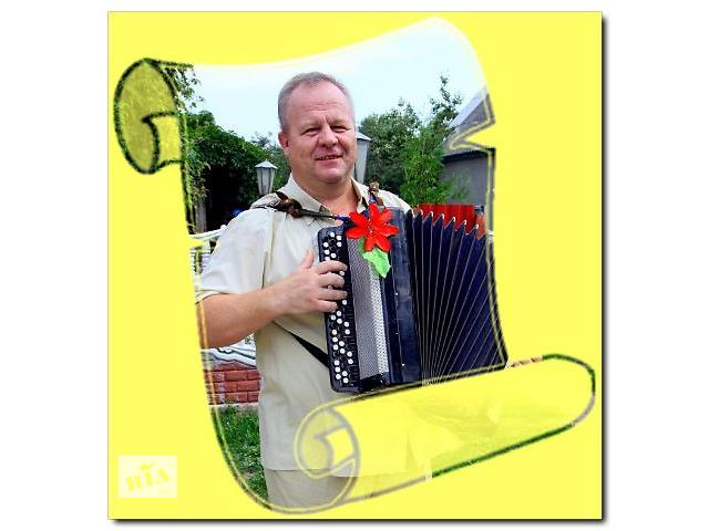 DJ баянист поющий тамада ведущий на юбилей свадьбу в Мядель и районе Вилейка Сморгонь- объявление о продаже
