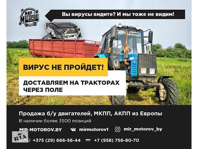 купить бу ПРОДАЖА б/у двигателей, МКПП, АКПП