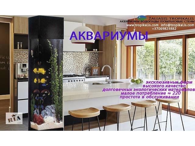 Аквариумы башни Колонны- объявление о продаже  в Минске