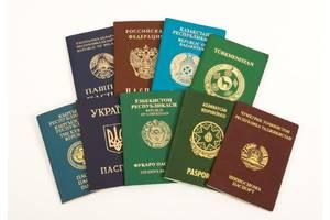 Регистрация в Минском р-н