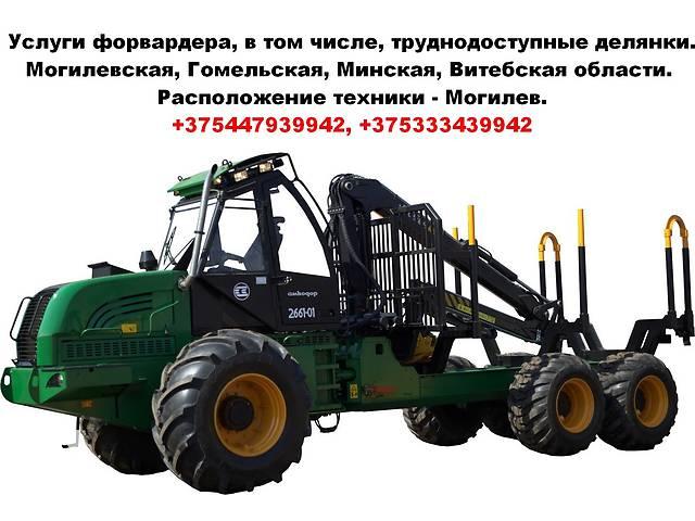 Услуги форвардера по вывозке леса.- объявление о продаже   в Украине