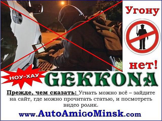 купить бу В Белоруссии растёт число угонов автомобилей  в Украине