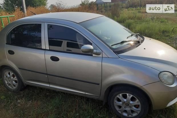 б у авто в кредит украина