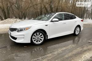 Kia Optima EX Full Panorama 2016