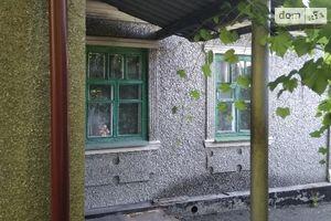 Куплю недвижимость на Центрально-Городском без посредников