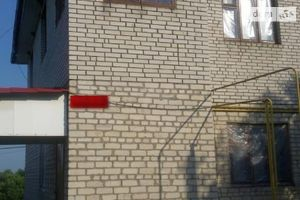 Куплю недвижимость на Ивановцах без посредников