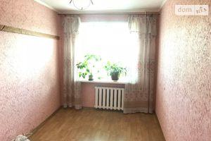 Куплю недвижимость на Трофимовыхе Братьеве Днепропетровск