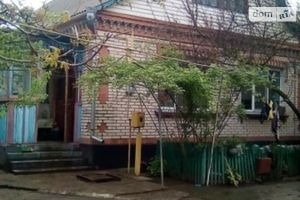 Куплю недвижимость на Косаковке без посредников
