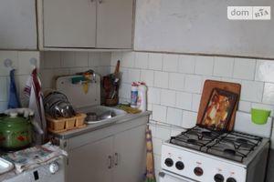 Куплю недвижимость на Обоянской Днепропетровск