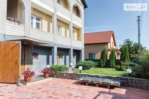Недвижимость в Виннице без посредников