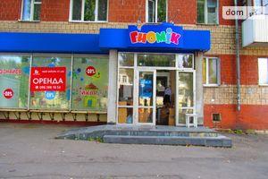 Сниму торговые площади долгосрочно в Винницкой области