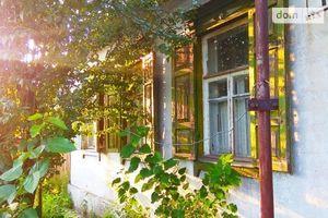 Куплю частный дом на Амуре-Нижнеднепровском без посредников
