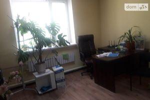 Куплю офис на Шевченковском без посредников