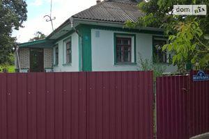 Куплю недвижимость на Гайово без посредников