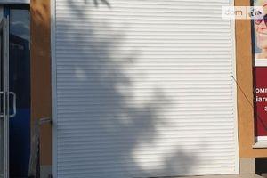 Сниму жилье на Розах Люксембург Черкассы помесячно