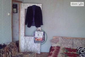 Куплю недвижимость на Кропивницкоге Кривой Рог