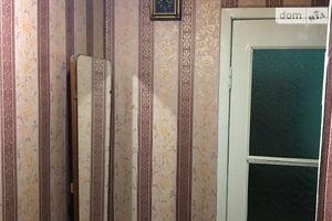 Куплю нерухомість на Крижополі без посередників