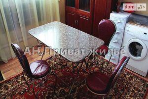 Куплю будинок на Київське Полтава