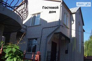 Куплю недвижимость на Архитекторе Артыновой Винница