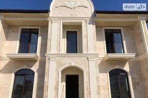 Куплю частный дом на Совиньоне без посредников