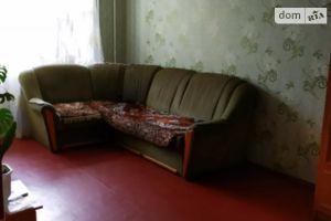 Куплю квартиру на Маликовой без посредников