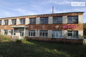 Куплю производственные помещения в Хмельницком без посредников