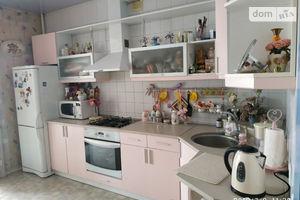 Сниму недвижимость на Рабочей Днепропетровск долгосрочно
