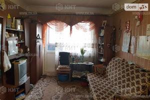 Куплю квартиру на Одесской без посредников