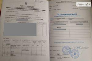 Куплю недвижимость на Горохове без посредников