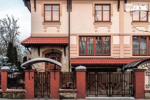Куплю недвижимость на Коновальце Евгении Львов