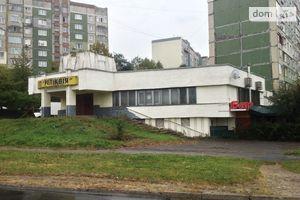 Сниму недвижимость на Хоткевиче Гната Львов помесячно