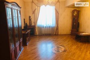 Куплю недвижимость на Московской Днепропетровск
