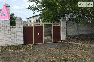 Недвижимость в Вознесенске без посредников