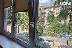 Куплю двухкомнатную квартиру на Днепровском без посредников