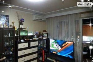 Куплю недвижимость на Гидропарковой Днепропетровск