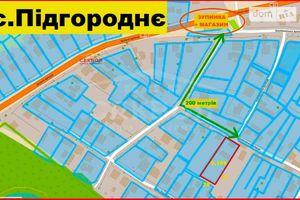 Куплю участок под жилую застройку в Тернополе без посредников