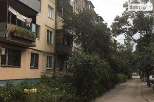 Куплю недвижимость на Хмельницкого Богдане Днепропетровск